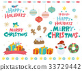 벡터, 세트, 크리스마스 33729442