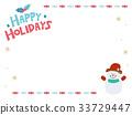 圣诞节 耶诞 圣诞 33729447