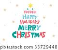 圣诞节 耶诞 圣诞 33729448
