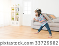 pretty young little girl wearing astronaut costume 33729982