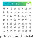 icon line vector 33732468