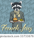 Vector Illustration of raccoon with burger  33733676