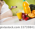 Pregnancy, sport, fitness,healthy lifestyle  33739841