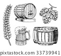 barrel wooden wine 33739941