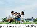 가족 공원에 외출 33740052