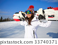 Happy young snowboard girl on the snow sunny day 33740371