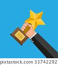 vector, cup, winner 33742292