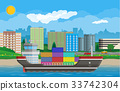 Cargo ship, containers, cityscape. Port logistics 33742304