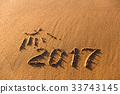 海灘 沙子 文本 33743145