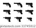 Set of gun icon in silhouette style, vector 33745012