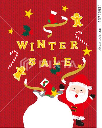 銷售 促銷 特賣 33746934