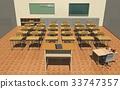 一间教室 33747357