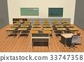 교실 33747358