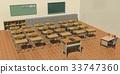 一间教室 33747360