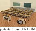 一间教室 33747361