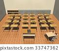 一间教室 33747362