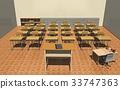 一间教室 33747363