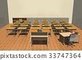 一间教室 33747364
