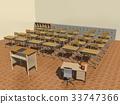 一间教室 33747366