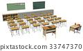一间教室 33747370