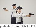 경찰, 남자, 동료 33747911