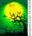 haloween party poster 33748769