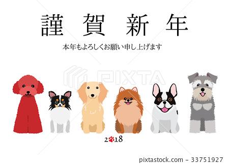 矢量 狗 狗狗 33751927