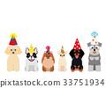 animal, animals, pet 33751934