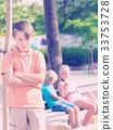 boy, sad, friends 33753728