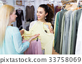 shopping, women, together 33758069