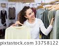 girl, garments, choose 33758122