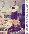 man, fish, cuttlefish 33758402