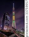 view วิวกลางคืนในโตเกียว】โตเกียวสกายทรีโอชิเอจที่จอดรถจักรยานธงบราซิล 33759057