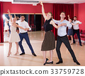 People dancing samba in pairs 33759728