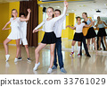 Group of children dancing tango in dance studio 33761029
