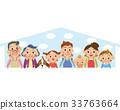 幸福的三代家庭和家庭 33763664