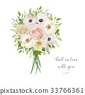 Flower floral bouquet pink peach Rose Anemone 33766361