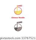 noodle, logo, design 33767521