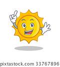 太陽 卡通 向量 33767896