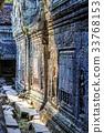 ancient, bas, relief 33768153