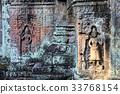 ancient, bas, relief 33768154