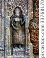 ancient, bas, relief 33768170