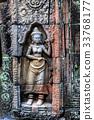 ancient, bas, relief 33768177