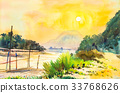 watercolor lanscape painting of sunset in sky. 33768626