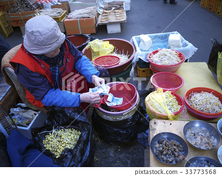 Suam Market, Namgu, Ulsan 33773568