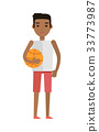 Young African Black Man with Ball Isolated 33773987