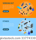 Gym with Exercise and Gymnastic Equipment Concept 33774330