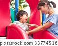 遊ぶ親子 33774516