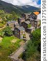 Village Piodao - Portugal 33775998