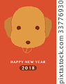 new, year's, card 33776930